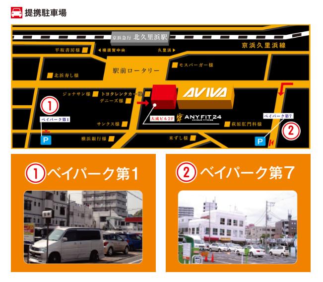 gazou_map2