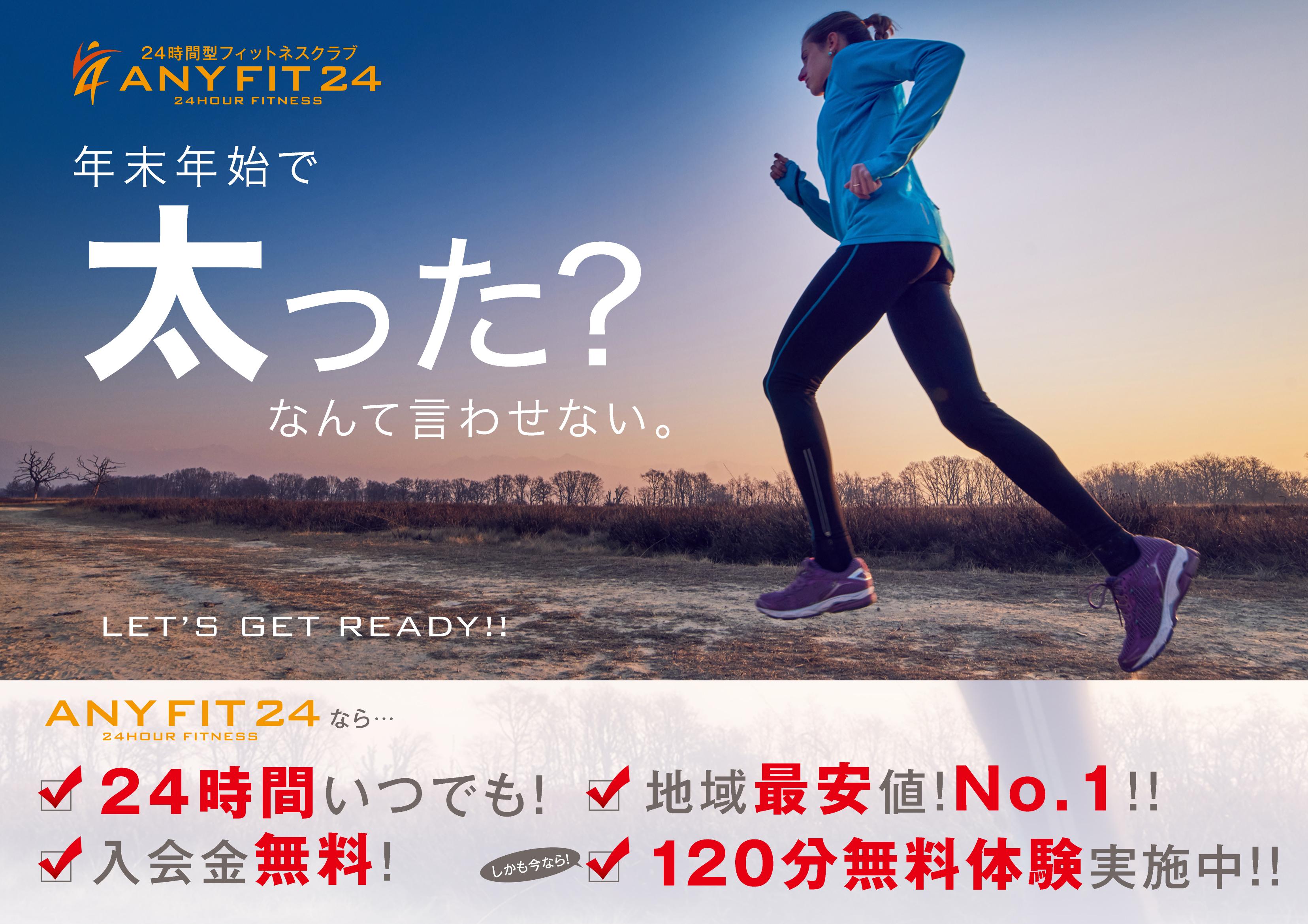 【北久里浜店】ご好評につき<br />レンタルシューズロッカー増設!
